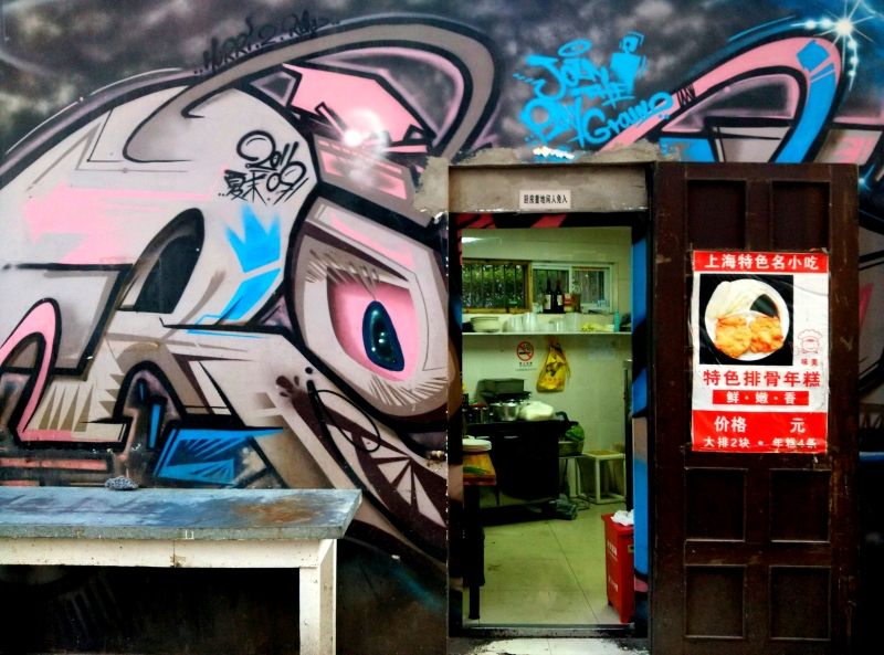 Check out M50 for the best street art in Shanghai China near Suzhou Creek. This graffiti freaking rocks!