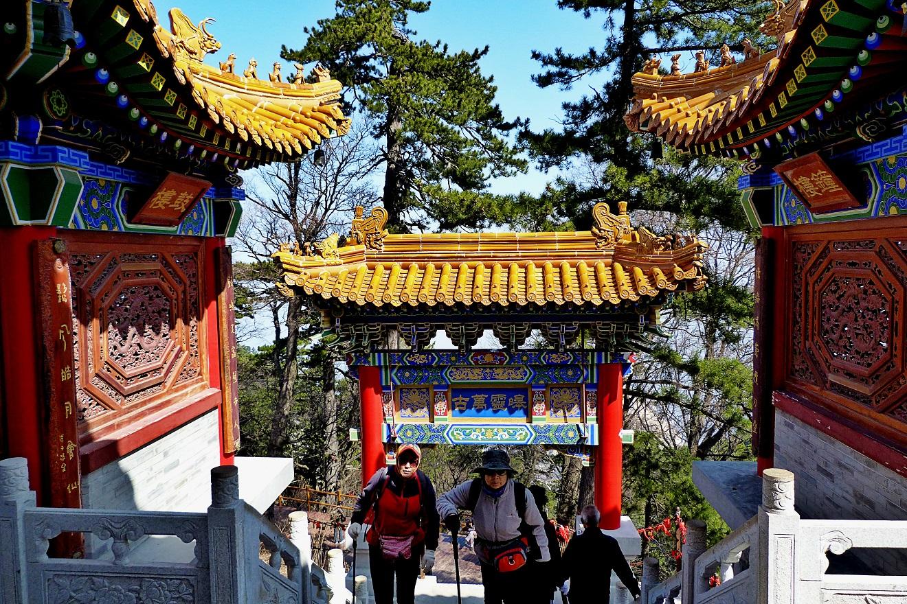46 Grannies do Jintian Palace