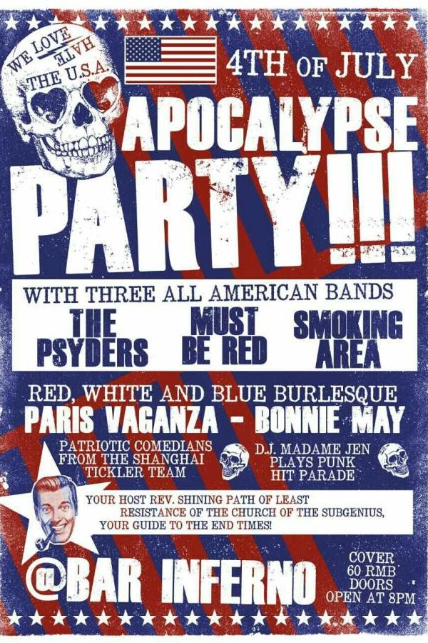 4th July Apocalypse Party