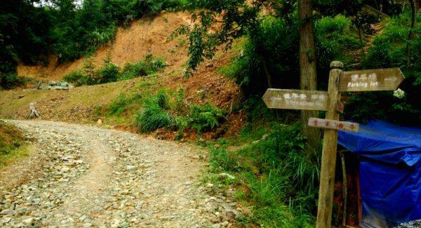 Hike to Zhonglu
