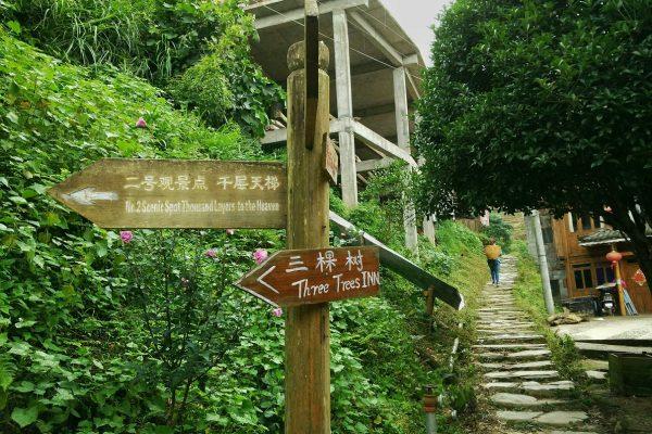 Tiantouzhai to Zhonglu hike