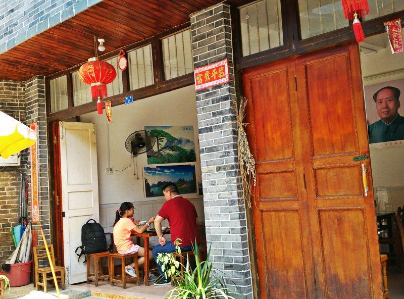 Xingping House