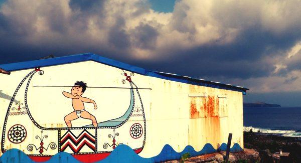 Lanyu Island Boat Street Art