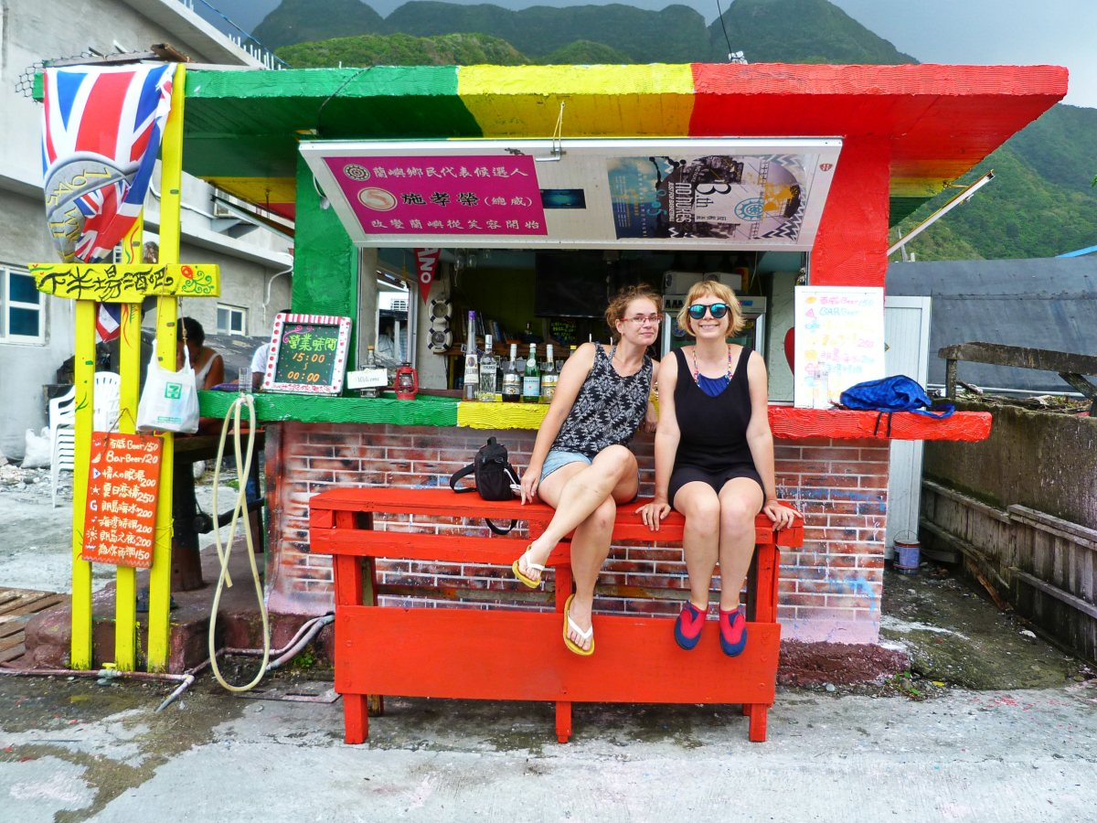 Reggae Bar Lanyu Island