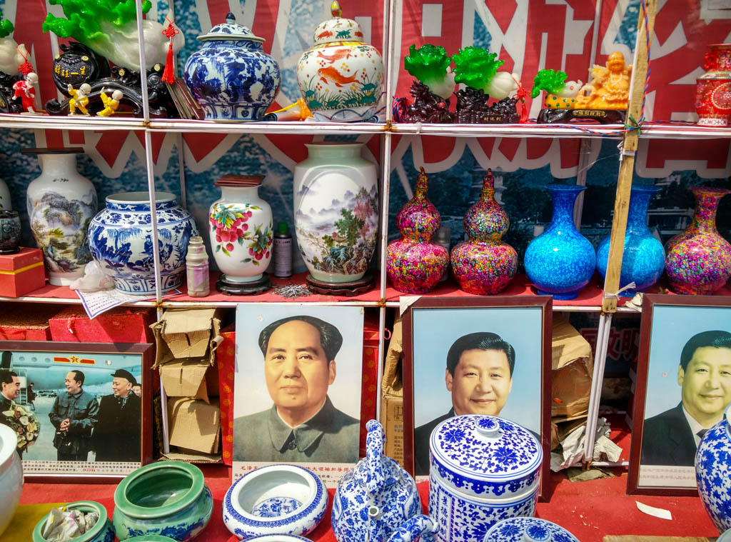 Decorative Chinese vases and portraits
