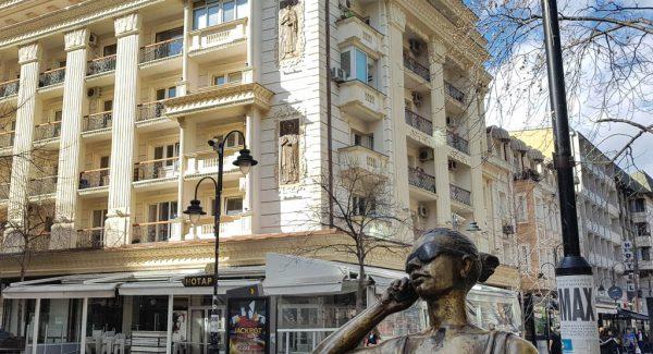 Things to do in Skopje