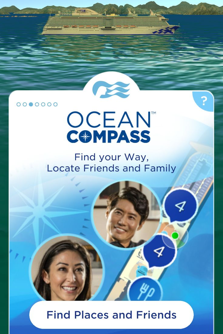 Screenshot of the MedallionClass app showing the Ocean Compass page